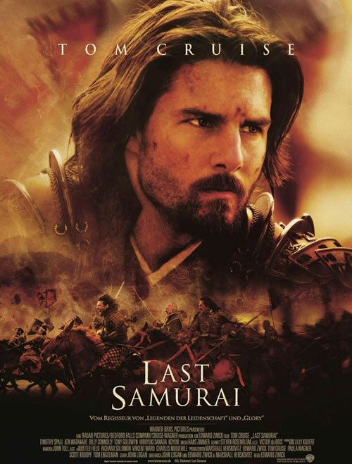 The Last Samurai Masculinity Movies